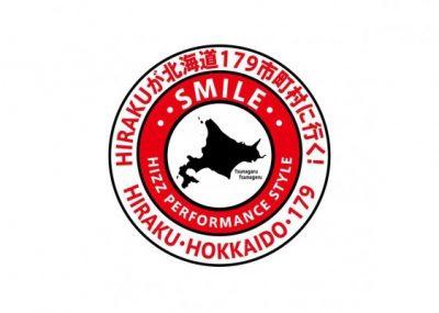 HIRAKUが179市町村へ行く!